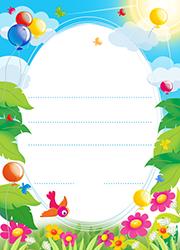 Papier A Lettres Lulu La Taupe Jeux Gratuits Pour Enfants